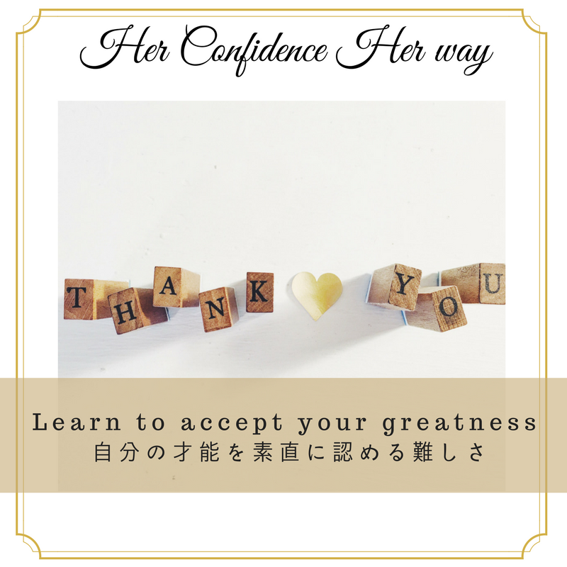 048: Learn to accept your greatness