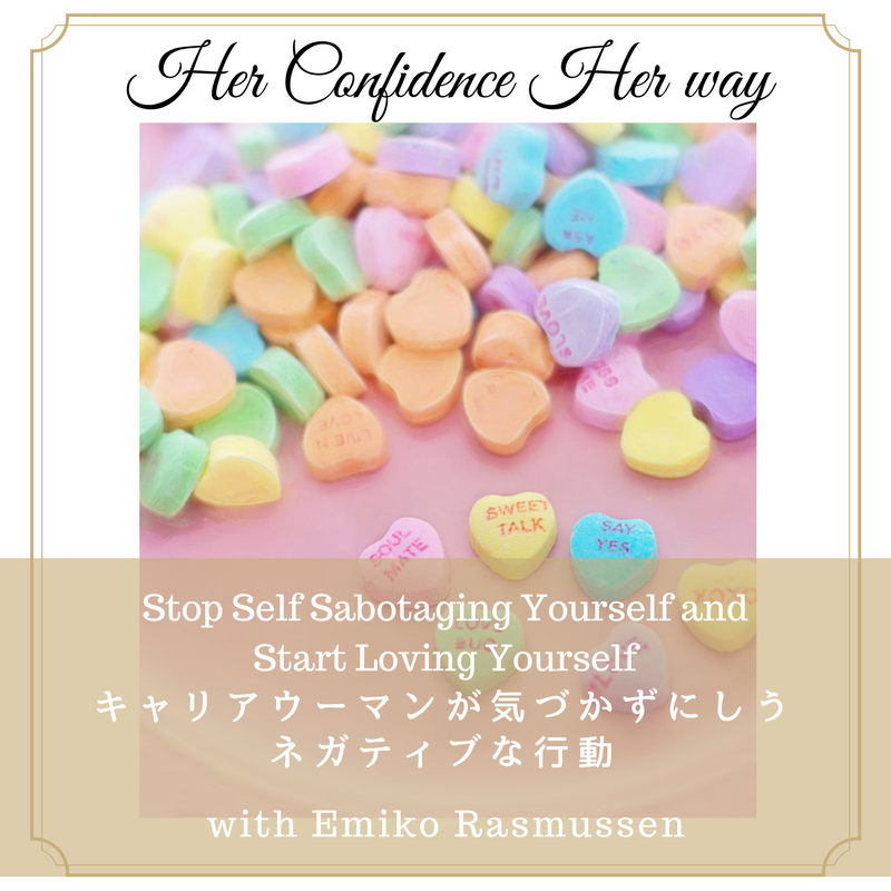 Stop Self Sabotaging Yourself and Start Loving Yourself
