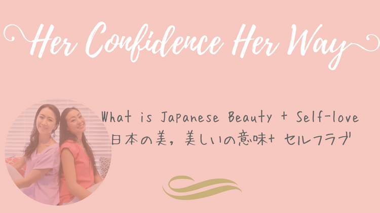 064:What is Japanese Beauty + Self-love