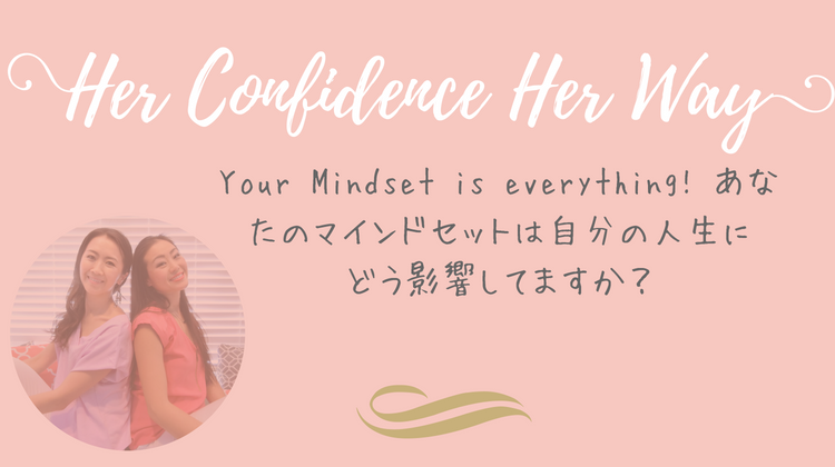 063: Your Mindset is everything!