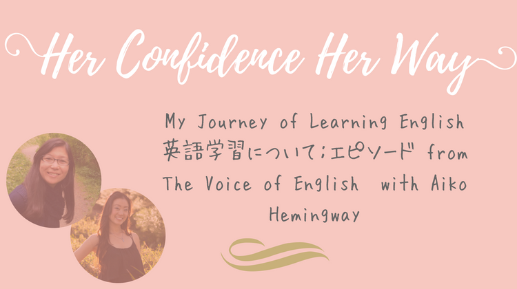 My Journey of English Learning with Aiko Hemingway from Schwagirl.